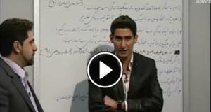 تدریس تکنیکی عربی
