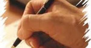 یادداشت برداری موثر در مطالعه