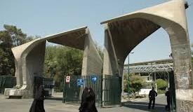 مقاله ای از علیرضا فصیحی دانشجوی دندانپزشکی دانشگاه تهران