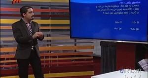 اولین سری از مقالات علمی مهندس امیر مسعودی