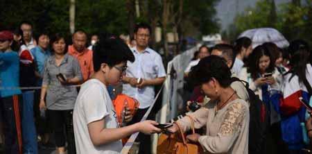 کنکور در چین