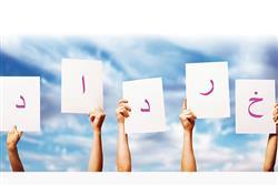 امتحانات خرداد ماه را سرسری نگیرید