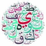 عربی برای داوطبان کنکور