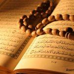 سوالات احتمالی کنکور ۹۹ درس دین و زندگی دهم به همراه پاسخنامه